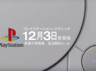 PlayStation Classic Releases Epic 'Misheard Rap' TV Commercial