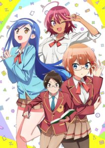 TV anime We Never Learn (Bokutachi wa Benkyou Dekinai) Visual