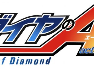 Ace of Diamond Act II Gets Anime Adaptation