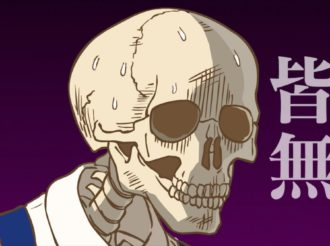 Skull-face Bookseller Honda-san Episode 9 Preview Stills and Synopsis