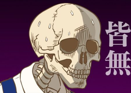 Skull-face Bookseller Honda-san Episode 9 Official Anime Screenshot