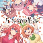 The Quintessential Quintuplets (Gotobun no Hanayome) Anime Visual