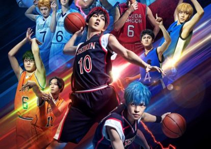 Stage Play Kuroko's Basket ULTIMATE-BLAZE Main Visual
