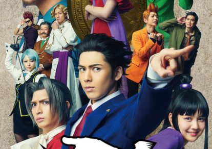 Stage Play Gyakuten Saiban -Gyakuten no Gold Medal- (Phoenix Wright: Turnabout Gold Medal)