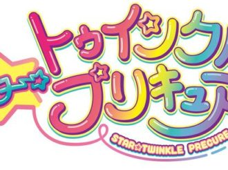 Pretty Cure Announces Title and Logo of Next Series