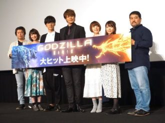 The Godzilla Animated Trilogy Comes to an End: Planet Eater Stage Greeting Report