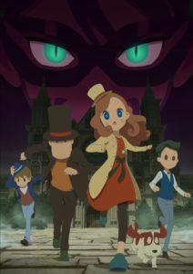 anime Layton Mystery Detective Agency: Kat's Mystery-Solving Files Visual
