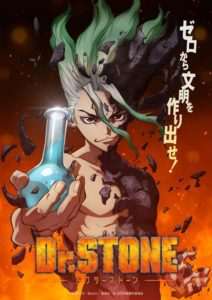 TV Anime | Dr. Stone | Key Visual