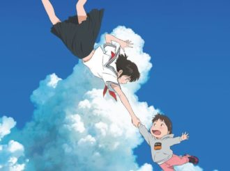 Mirai Anime Movie Review