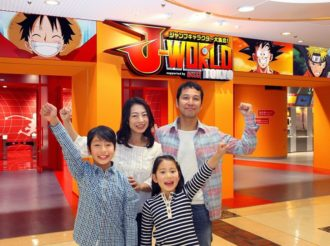 J-WORLD TOKYO Closes After 6 Years, Announces Grand Finale
