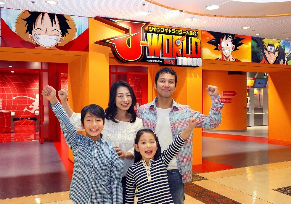 J-WORLD TOKYO Closes After 6 Y...
