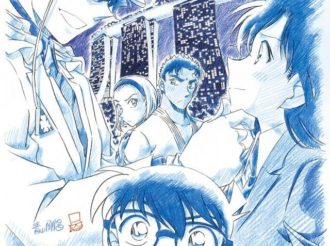 23rd Detective Conan Movie Revealed as Konjou no Fist