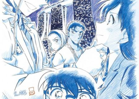 Detective Conan: Konjou no Fist (lit. Prussian Blue Fist) | Anime Movie Visual