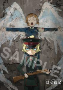 A3 Acrylic Poster Youjo Senki: Saga of Tanya the Evil Anime Movie ©カルロ・ゼン・KADOKAWA刊/劇場版幼女戦記製作委員会
