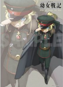 A3 Tapestry Youjo Senki: Saga of Tanya the Evil Anime Movie ©カルロ・ゼン・KADOKAWA刊/劇場版幼女戦記製作委員会