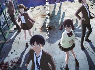 Revisions Releases New Trailer and Additional Cast