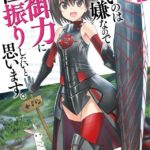Yuumikan's light novel Itai no wa Iya nanode Bougyoryoku ni Kyokufuri Shitai to Omoimasu (lit. I hate being in pain, so I think I'll put all my points into defense)