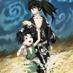 Dororo Anime Visual | Winter 2019