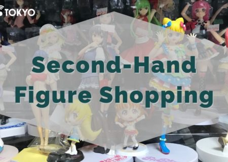 Second-Hand Figure Shopping: Cheap, Easy, and Exhilarating