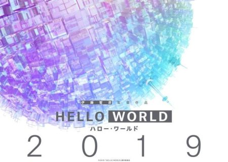 Image visual for original anime movie 'HELLO WORLD'