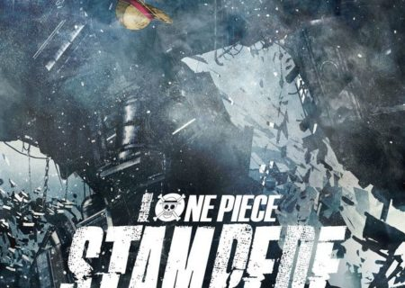 Teaser Visual 'One Piece Stampede'
