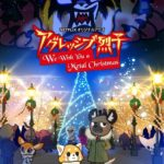 Aggretsuko (Aggressive Retsuko) Official Anime Poster for Christmas Special Episode