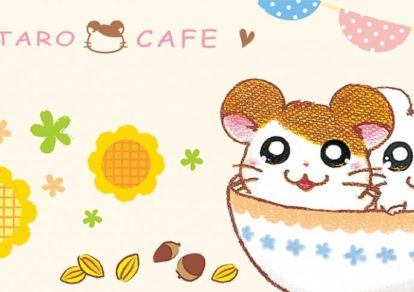 Hamtaro Themed Cafe Visual