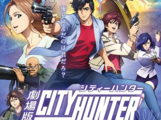 Movie City Hunter Releases Trailer