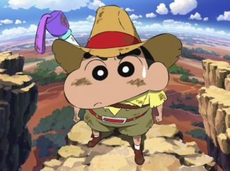 Crayon Shin-chan: Honeymoon Hurricane Trailer Revealed