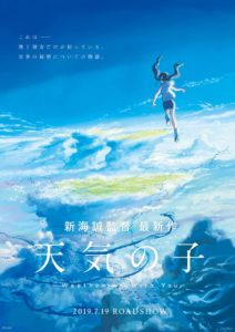 Tenki no Ko: Weathering With You Anime Movie Visual