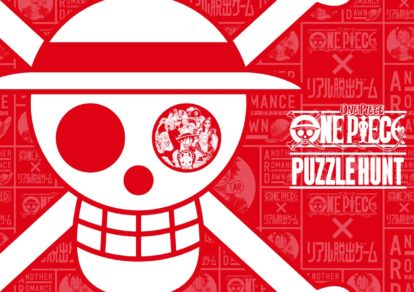 One Piece Puzzle Hunt Logo