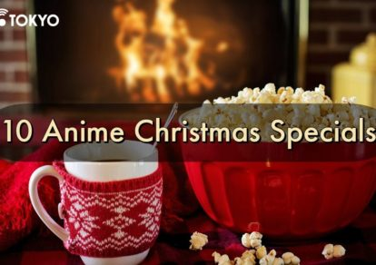 10 Anime Christmas Specials to Get You into the Holiday Spirit | MANGA.TOKYO
