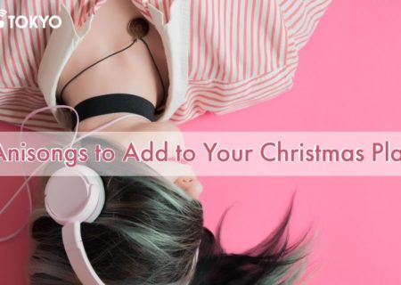 15 Anisongs to Add to Your Christmas Playlist | MANGA.TOKYO