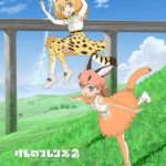 Kemono Friends 2 Anime Visual