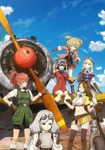 Kotobuki - The Wasteland Squadron Anime Visual