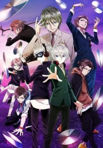 W'z Anime Visual