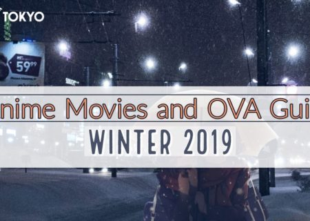 Winter 2019 Anime: Movies and OVA Guide | MANGA.TOKYO