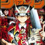 Weekly Shonen Jump March 2019 issue