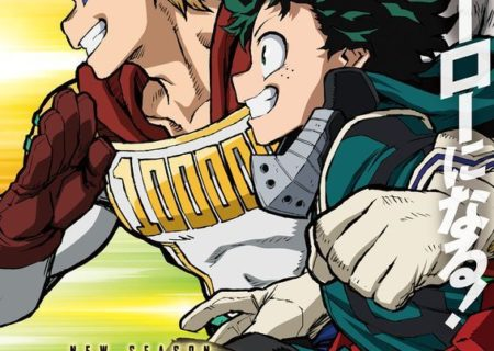 My Hero Academia Season 4 Anime Visual