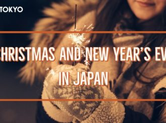 Christmas and New Year's Eve in Japan