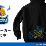 Persona 3 Dance Moon Night and Persona 5 Dancing Star Night T-shirt | MANGA.TOKYO Anime Merchandise Monday (December 2018) ©ATLUS ©SEGA All rights reserved.