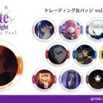 Fate/stay night [Heaven's Feel] Anime T-Shirt and Badges | MANGA.TOKYO Anime Merchandise Monday (December 2018)