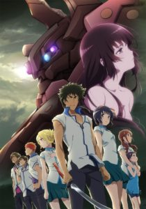 「Kuromukuro」 Now Streaming on NETFLIX (C) KUROMUKURO Production Committee