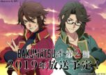 Bakumatsu 2nd Anime Season Announcement