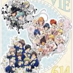 Uta no Prince-sama Maji Love Kingdom The Movie Main Visual