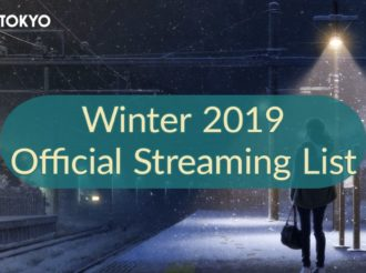 Winter 2019: Official Streaming List