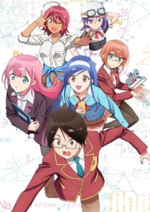 TV Anime We Never Learn Visual