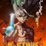 TV Anime Dr.Stone Key Visual