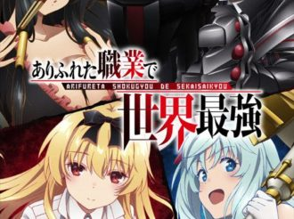 Arifureta: From Commonplace to World's Strongest Releases New Visual and Reveals Details about Comiket 95