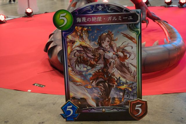 Photo from Cosplay and Report from Shadowverse Grand Prix 2018   MANGA.TOKYO